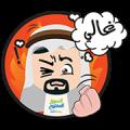 Tojjar Al Khalij | Tujjar