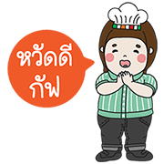 Nong Sevy