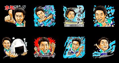 Oka Fujio Stickers 2 by Febreze (P&G)
