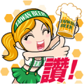 Taiwan Beer Sassy Girl Wiggling Around