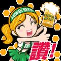 Taiwan Beer Sassy Girl Wiggling Around