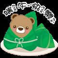 Tian Mu Bears