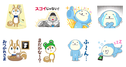 Amazing! Animated stickers