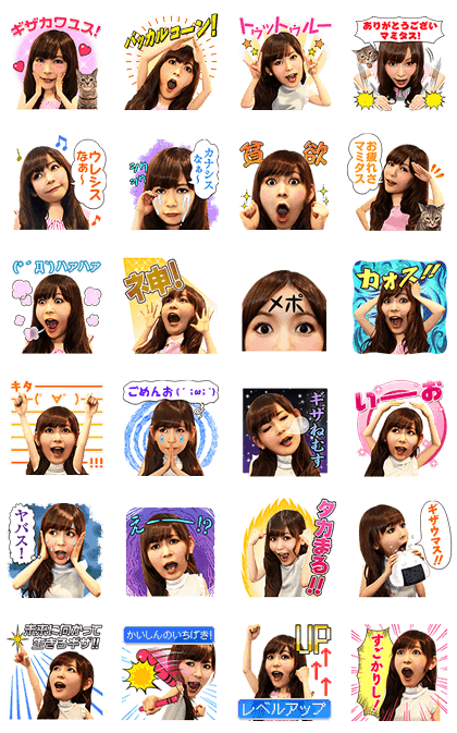 Shokotan's Talking Stickers!