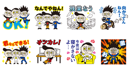 Three Min Min Brothers:Animated Stickers