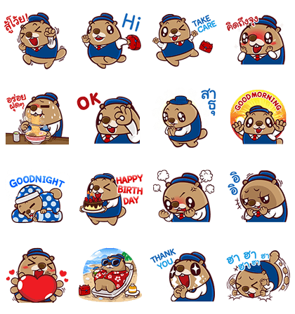 U-Beaver