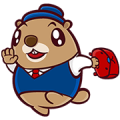 U – Beaver