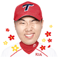 2015 Kia Tigers: Special edition