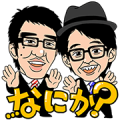 Ogiyahagi's Talking Stickers