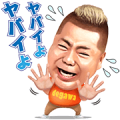 Tetsuro Degawa Loud and Proud Stickers