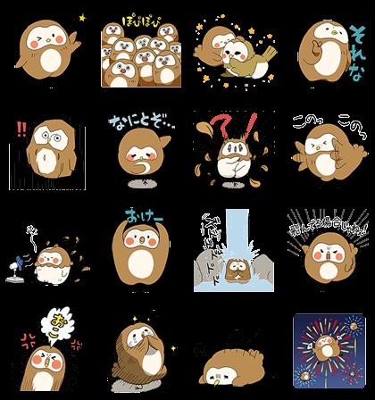 NEW! Puffy Puffy Fukuko ☆