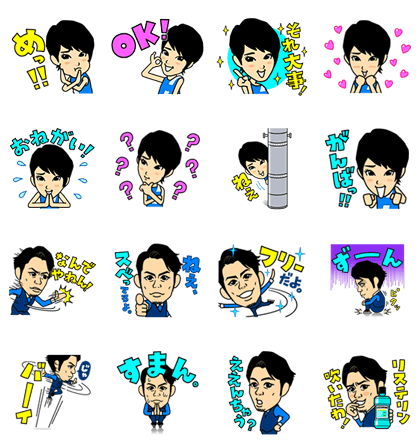 Moving Ayame Goriki & Daisuke Takahashi