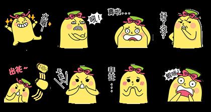 GOMAJI Banana