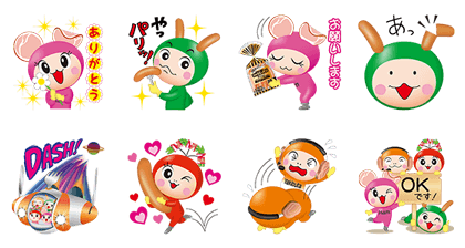 Schau Essen: Exclusive LINE Stickers