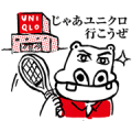 Animal Stickers: Enjoying Tennis