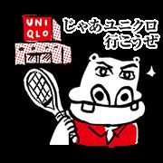 Animal Stickers: Enjoying Tennis