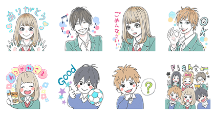 orange line sticker