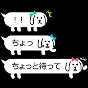 GU × BALLOON DOG
