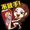 Hey Song Sarsaparilla (Jeannie Hsieh)