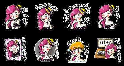 Shock Girl X Caprice