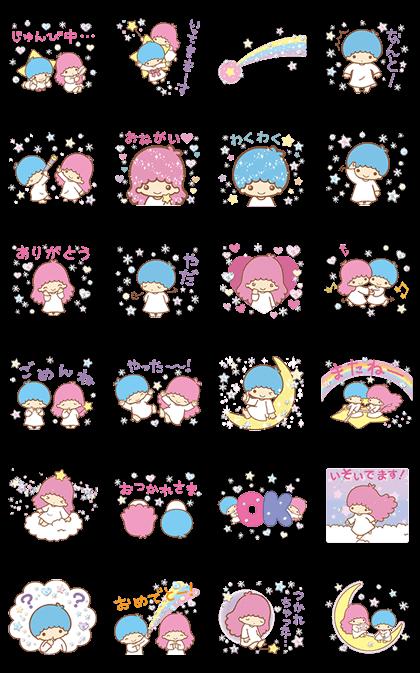 Little Twin Stars: Twinkly Stickers
