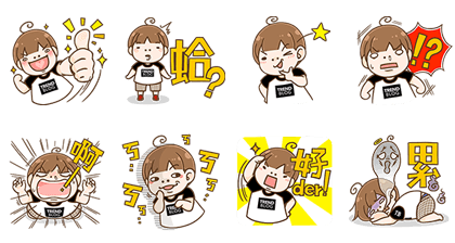 Trendblog × Ebi