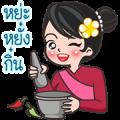 MaYom KamMuang2 DukDik
