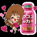 Ukon no Chikara × Nobuko Special
