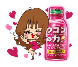 Ukon-no-Chikara-×-Nobuko-Special-