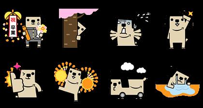 Animated Pochi (Graduation Edition)