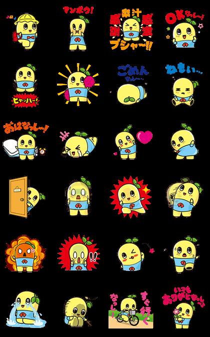 funassyi Animated Stickers