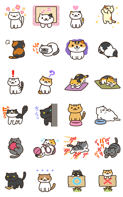 Nekoatsume Animated Stickers