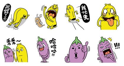 101 ORIGINAL x JazzNango – Banana & Eggplant