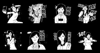101 T-shirt + Jazz&Nango-Miss Nango