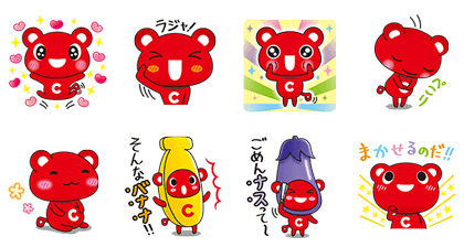 Back Again! Cosuke Stickers 3