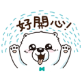 Eyescream: Baby Bear