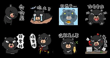 Fun123 TW x Deep V Bear