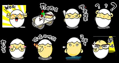 Fun123 TW x Egg's Soul