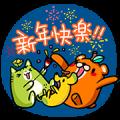 OB design ★ Orange Bear + Animated