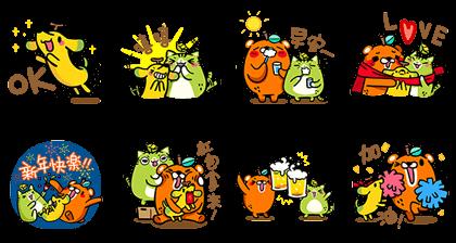 OB Design: Orange Bear