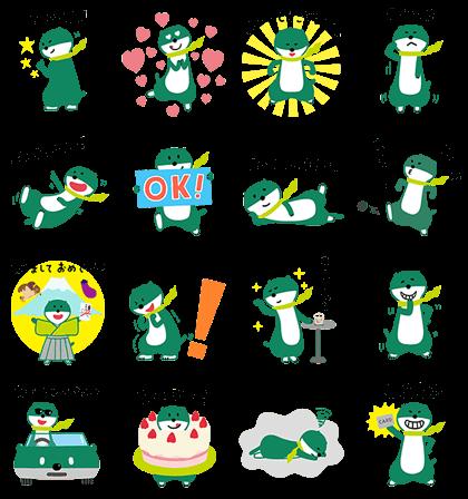 SMBC Character Sticker Vol.2