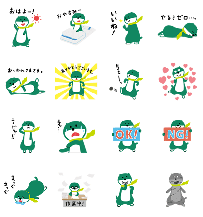 SMBC Character Sticker Vol.3