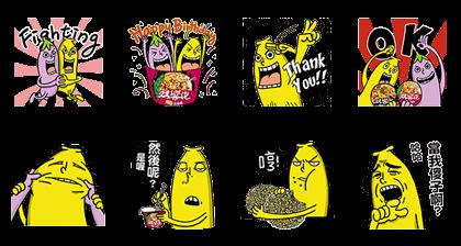 Shuang Shiang Pao x Jazz Nango-Mr.Banana