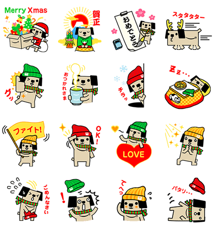 Amazon.co.jp's Pochi Stickers