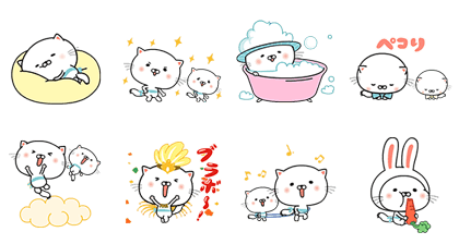 Animated Uru-nyan Stickers!