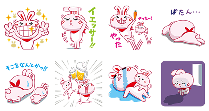 eheya rabbit