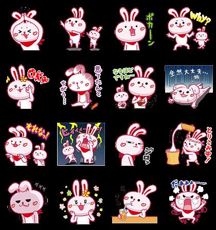 eheya rabbit New Sticker Collection