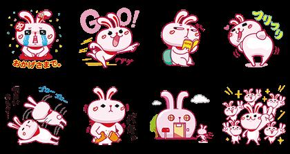eheya rabbit (Thank You Version)