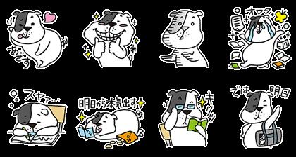 Tamamaru the Dog