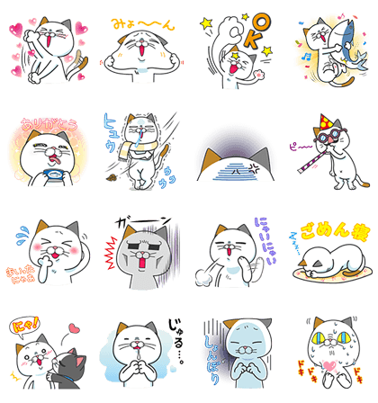 Yoshiko Tamagawa (cat) new stickers